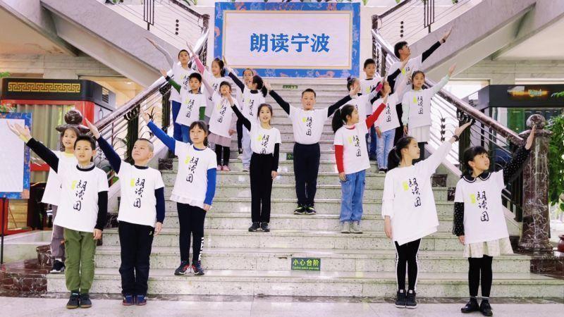 全国领跑!宁波全民综合阅读率91.2%,人均年阅读量5.25本